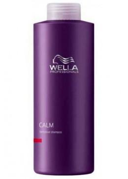 Wella Calm Balance Wella Shampooing 1000 ml