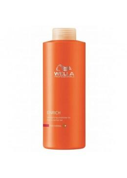 Wella Enrich Wella Revitalisant cheveux fins 1000 ml