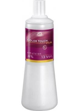 Wella Wella Color Touch Plus 13 Vol 4% 1000 ml
