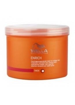 Wella Enrich Wella masque cheveux épais 500 ml